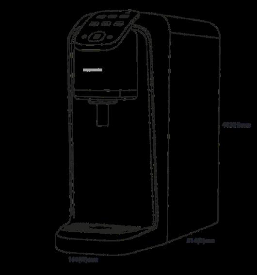 VSeries uai 1032x1102 1 530x566 - Пурифайер AQUA STAR WHP-2300